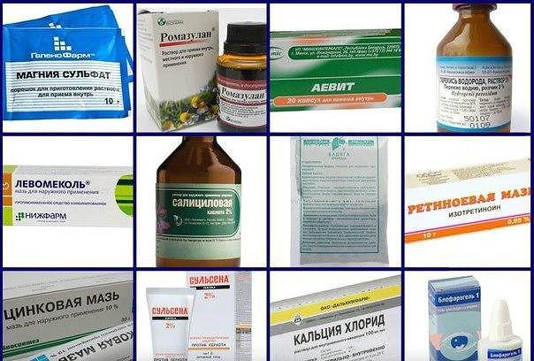 """Результат пошуку зображень за запитом """"Нестандартные и очень эффективные рецепты из аптеки!"""""""