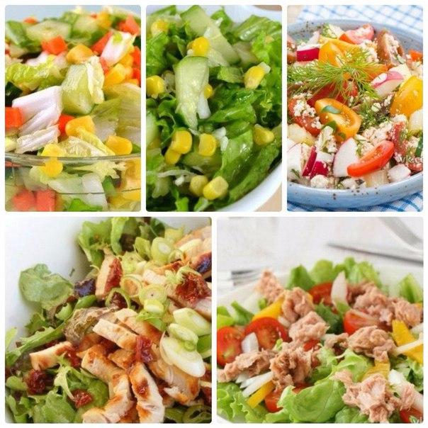 """Результат пошуку зображень за запитом """"5 рецептов овощных салатов, которые можно есть в любое время"""""""