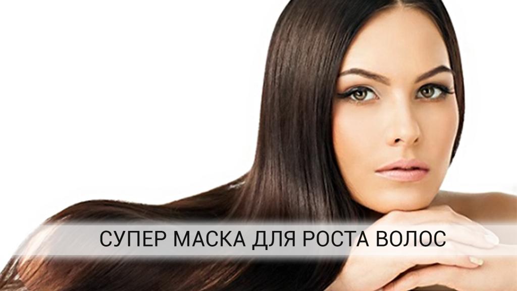 """Результат пошуку зображень за запитом """"ЭФФЕКТ-БОМБА! 2 применения этой маски и волос станет в три раза больше!"""""""